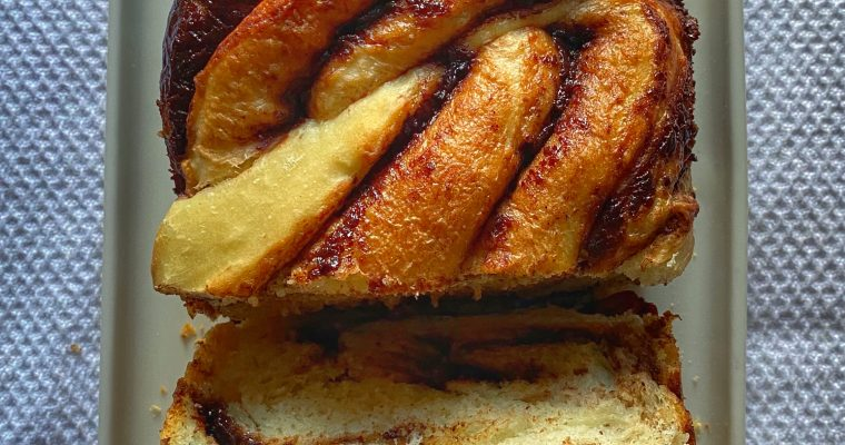 Nutella Bread –  No Oven Needed!